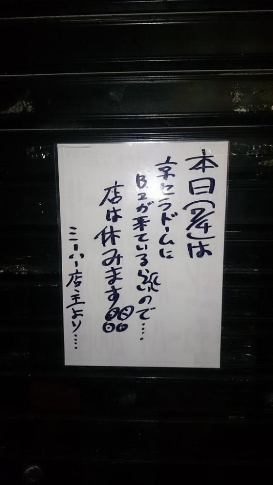 DSC_0590