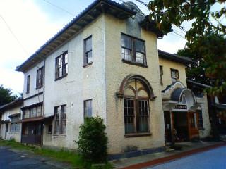 旧八幡郵便局2