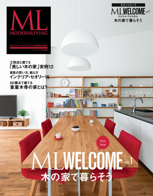 ML-WELCOM-vol.1_width308