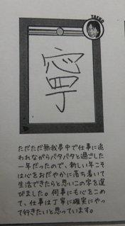 012 - コピー